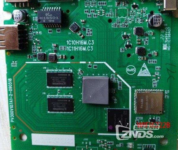 四川移动魔百和M301H九联版-海思Hi3798MV300-6222B无线卡刷包