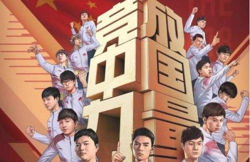 2018亚运会LOL比赛时间及赛程安排 中韩再度对决!