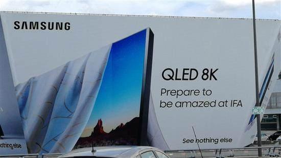 三星8K QLED电视将亮相德国IFA展 采用无边框设计