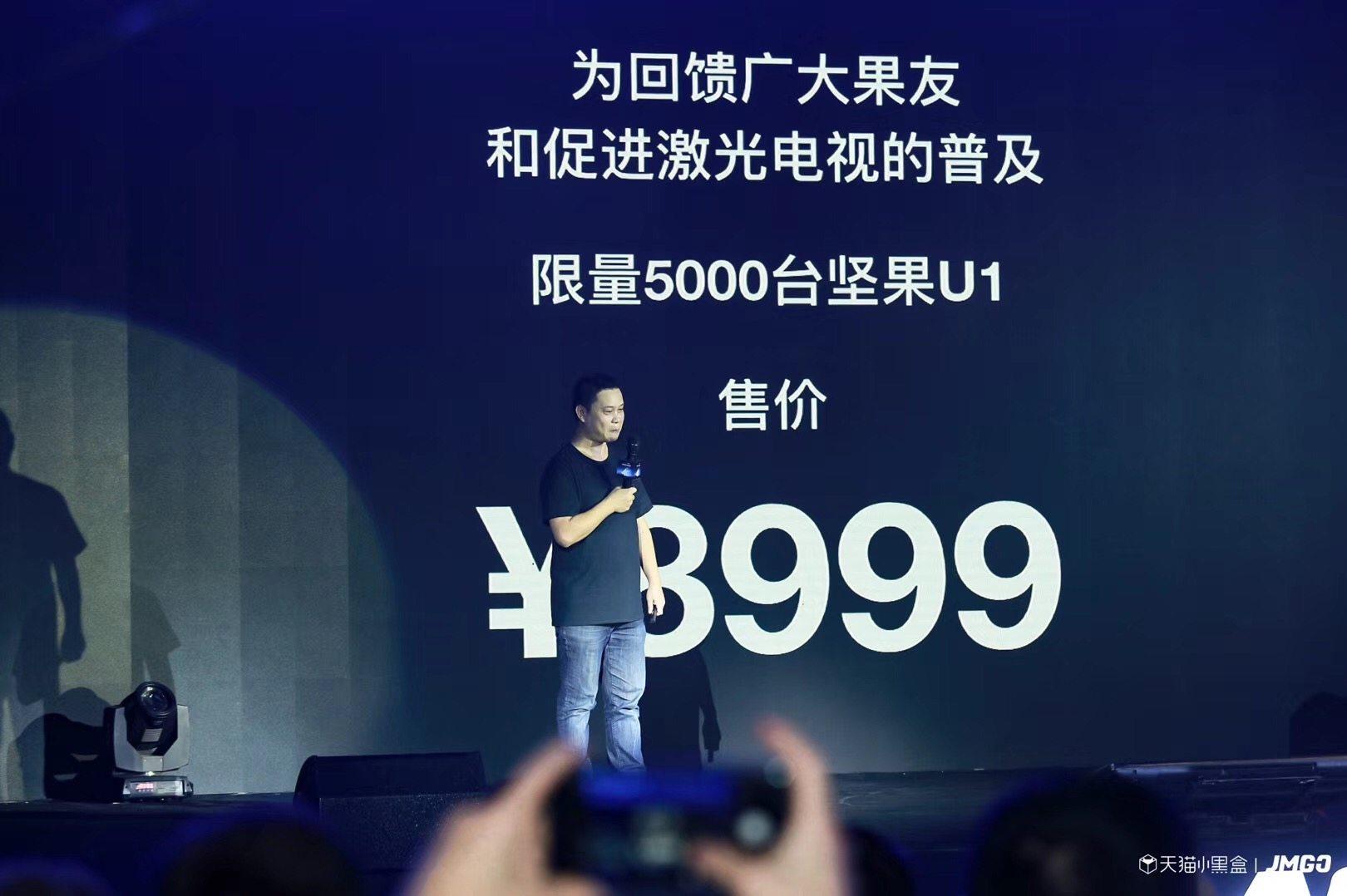 坚果智能投影正式进入4K时代 坚果X3/U1/S3三款新品齐亮相