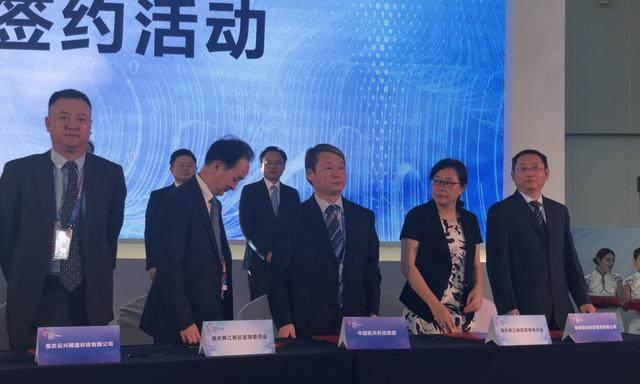 前乐视CEO梁军:正在与京东方对接 打造下一代智能电视