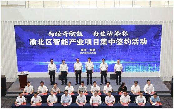 重庆智博会开展 ROOBO布丁豆豆智能机器人备受关注