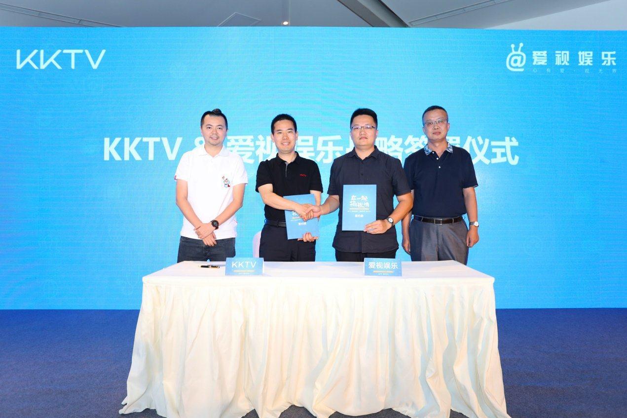 KKTV K5系列电视新品发布  共有6个尺寸可选