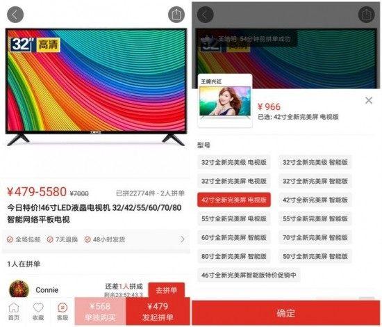 周报|CIBN乐盼达发布多款投影;《延禧攻略》未播剧集被售卖