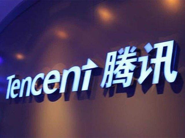 腾讯音乐将于9月7日美股公开申报 10月18日正式上市