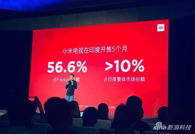 小米电视2018战略发布会:今年全线产品不涨价!