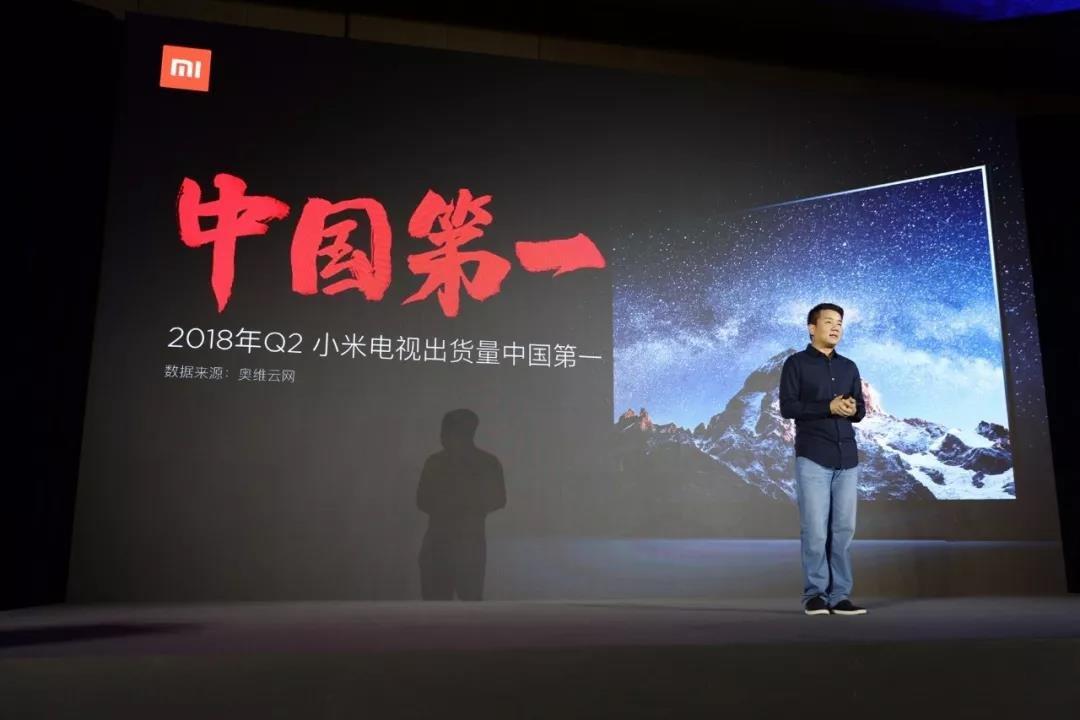 小米王川揭秘:小米电视究竟是如何做到中国第一?
