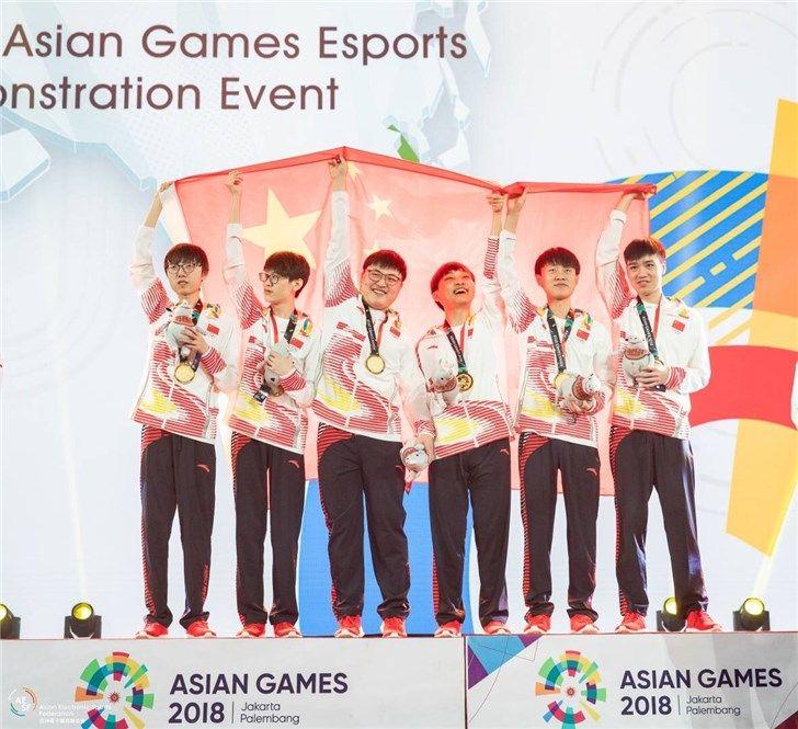 亚运会《英雄联盟》表演赛中国队夺金 人民网发文祝贺
