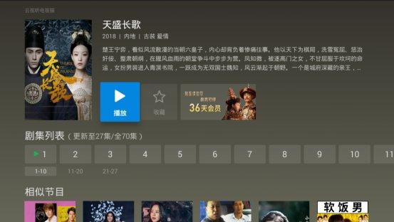Netflix买下《天盛长歌》版权,9月起登录海外播放