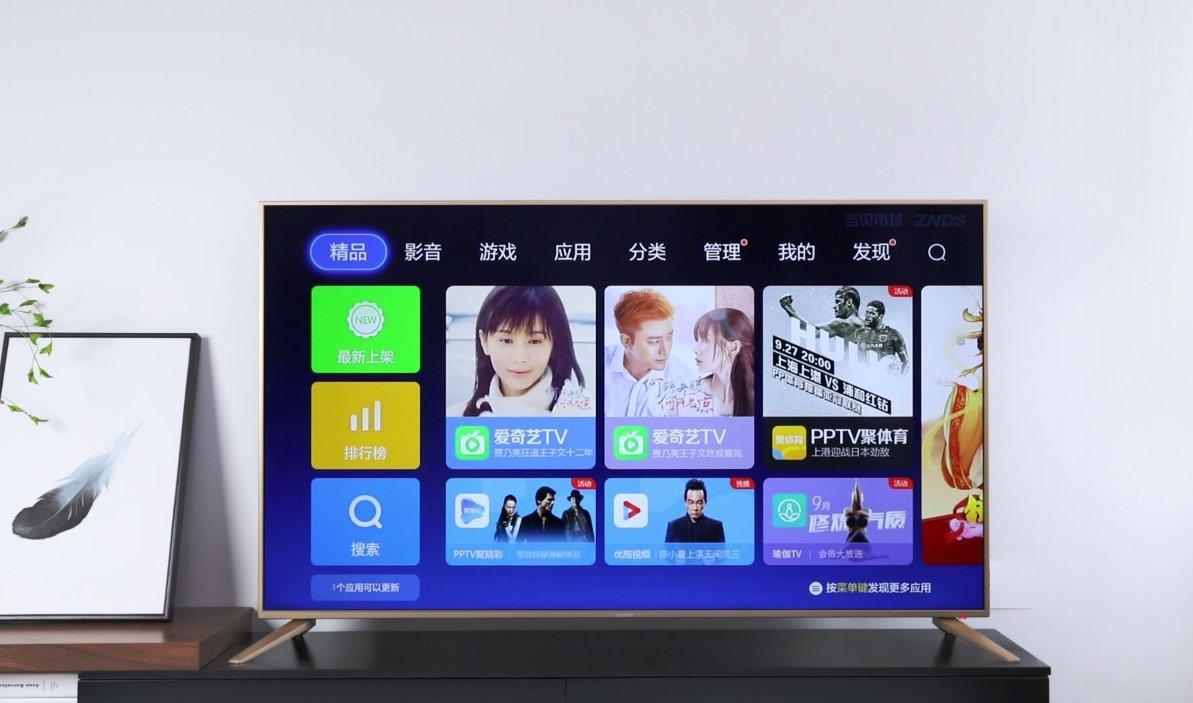 2018彩电半年报发布:OLED电视成用户新宠