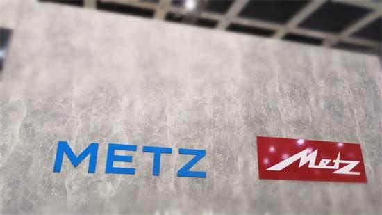"""创维推出新品牌METZ blue """"AI""""品牌战略再度升级"""