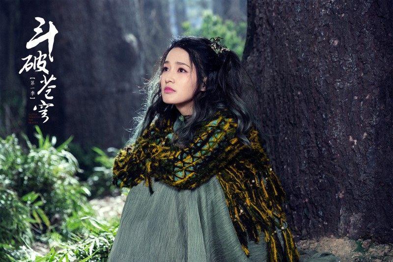 《斗破苍穹》剧情介绍,大结局萧炎和萧薰儿在一起了吗?