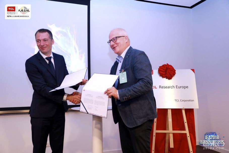 TCL设立欧洲研发中心 加强全球化研发布局