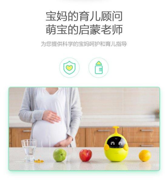 布丁迷你豆 培养孩子从胎教开始
