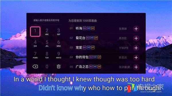 轻松打造家庭KTV 爱浪小爱A2智能音箱评测