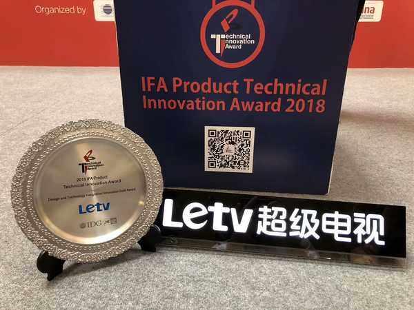 乐视超级电视Zero 65发布 荣获德国IFA产品技术创新金奖