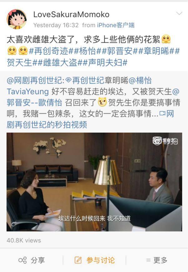 """爱奇艺、央视、TVB联手""""再创世纪"""",打造最期待行业剧"""