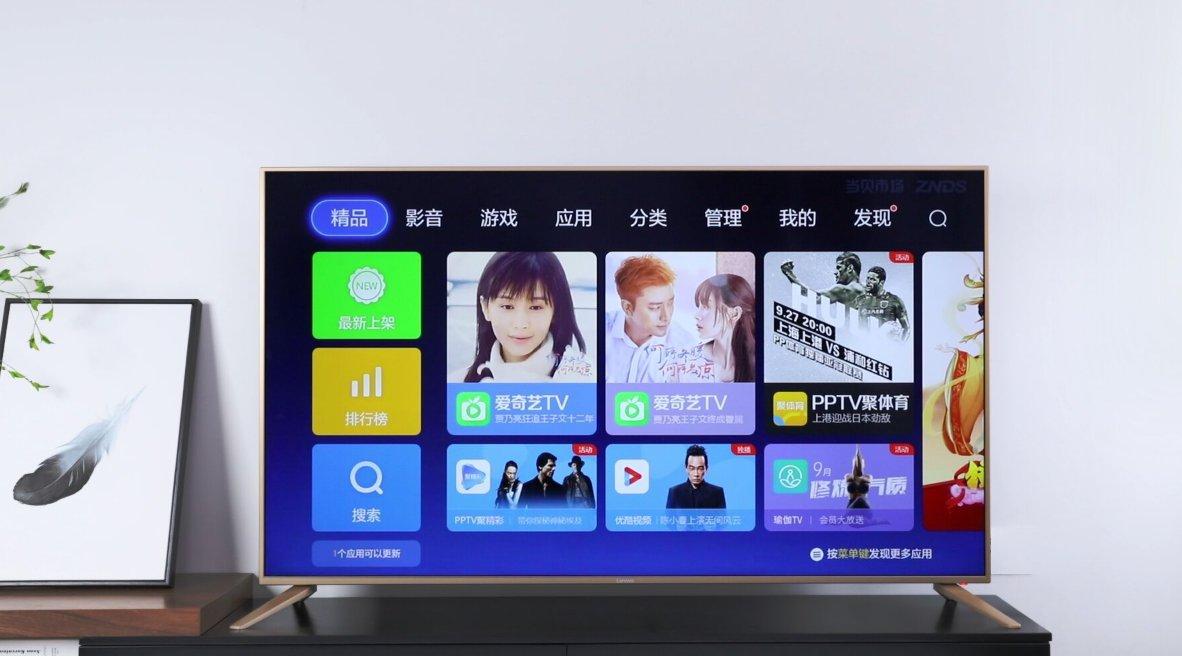 互联网电视行业价格战落幕,高端市场成行业突破口