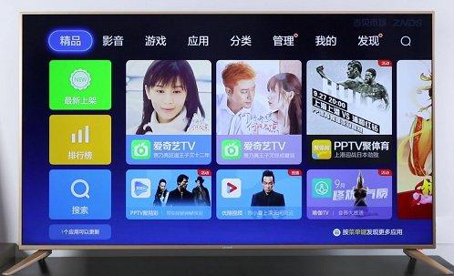 智能电视,IPTV和电视盒子到底选哪个比较好?