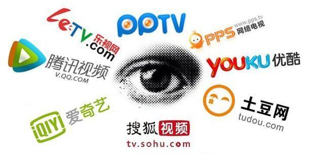 在线视频会员VIP套路深,开通容易取消难