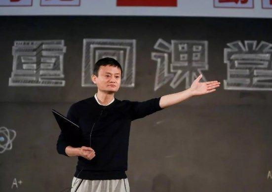 老师马云向右,总裁刘强东向左