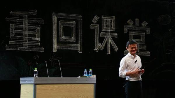 """马云高调宣布""""回归教师"""" 互联网巨头如何面对传承?"""
