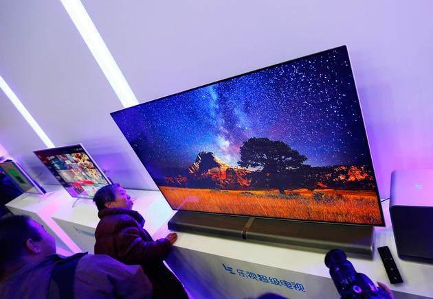 乐视电视公司打折拍卖,乐融致新估值断崖式下滑