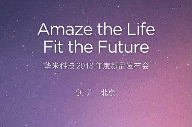 科技早报 华米科技将推全新智能手表;iPhone Xr或推迟上市
