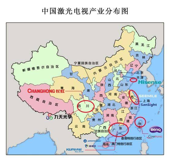 深度解析!一文看懂中国激光电视产业分布