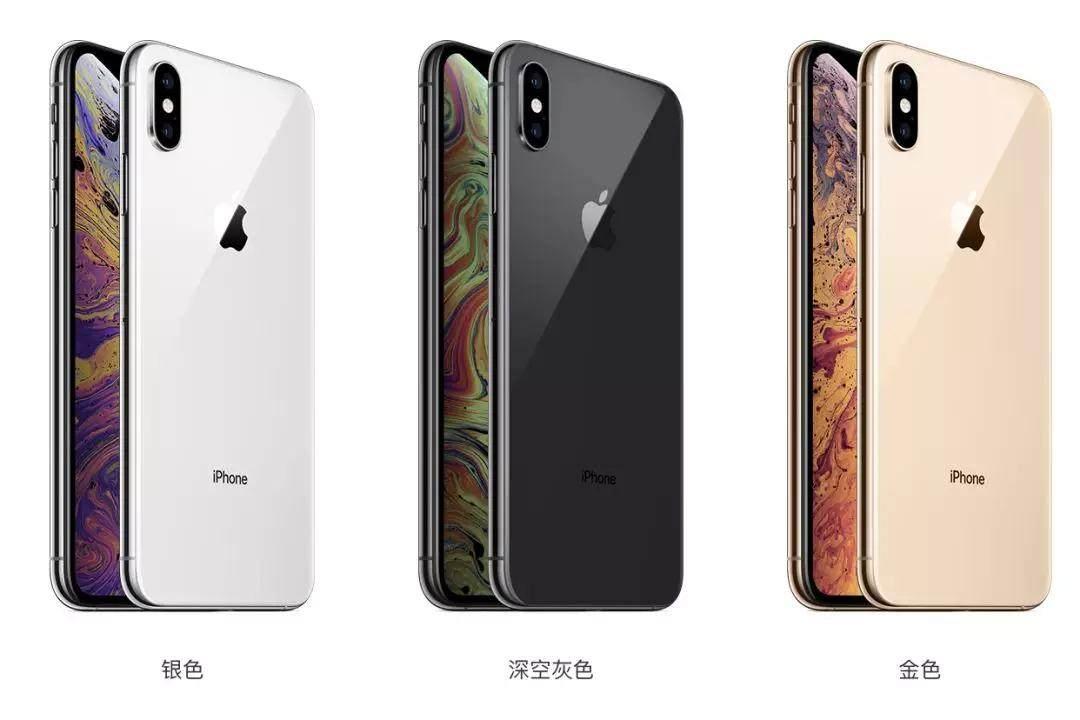 """""""史上最贵""""iPhone XS Max发布,买之前你需要了解这些"""