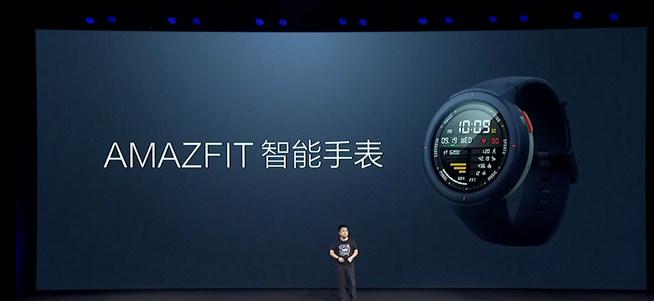 华米发布AMAZFIT智能手表和穿戴领域首款AI芯片