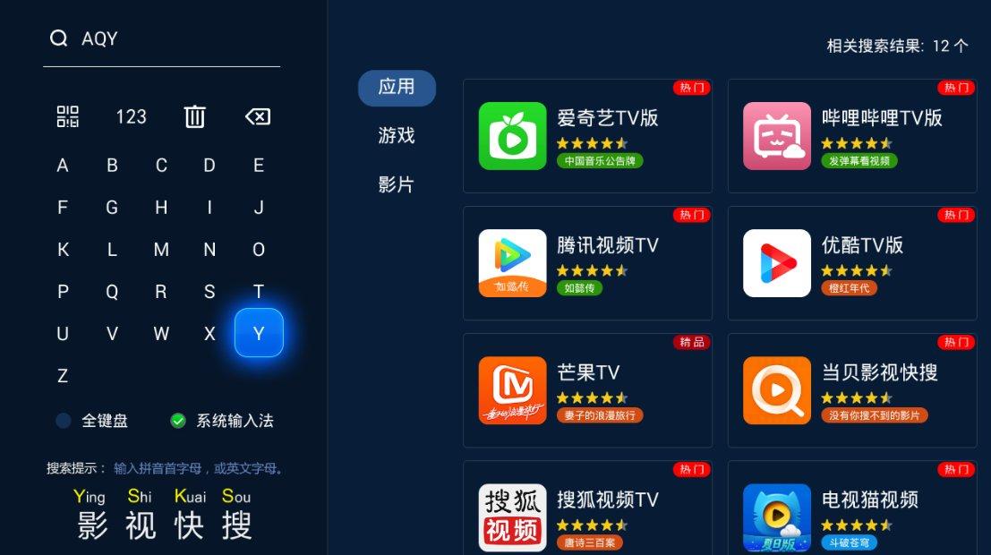 新版《海尔兄弟》腾讯、爱奇艺双平台开播 网友好评如潮