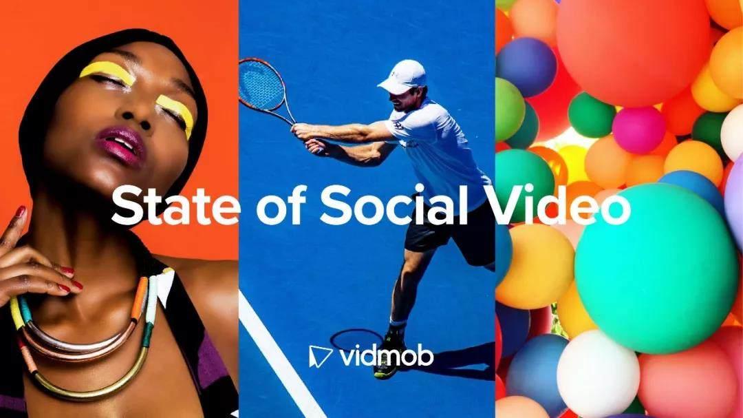 VidMob发布2018社交媒体视频报告