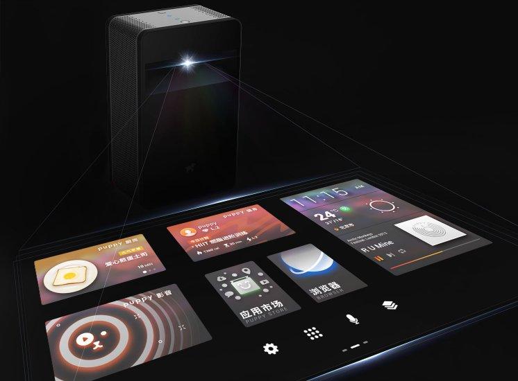 Puppy Cube触控投影京东独家首发 可将任意平面秒变触摸屏