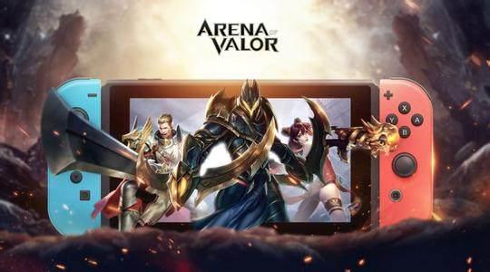 Switch《王者荣耀》9月25日上线:将免费提供39个英雄使用权