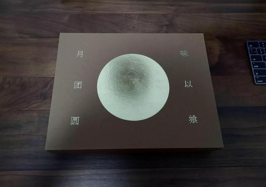 互联网公司的月饼都长啥样?2018中秋节的正确打开方式