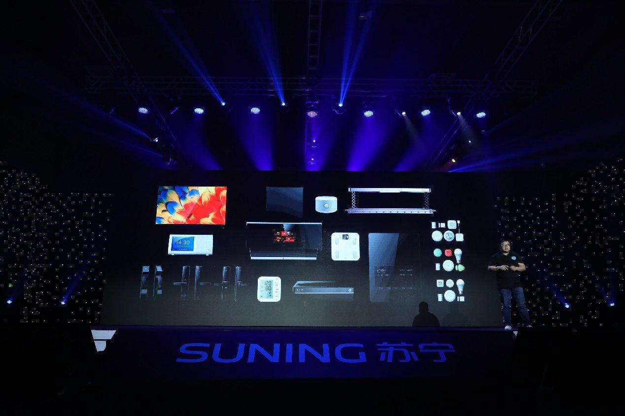 苏宁发布多款智能硬件全面进军智能生活硬件领域