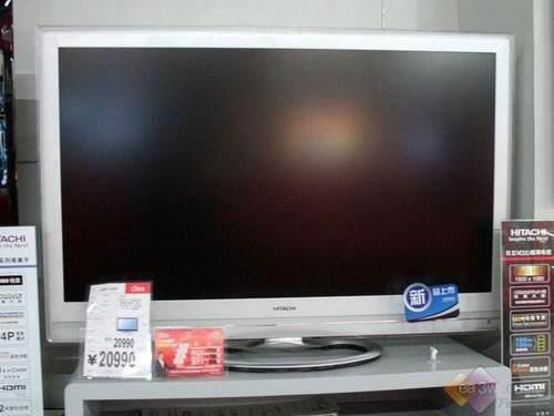 日立停止在日本销售自主品牌电视,将全面下架电视产品