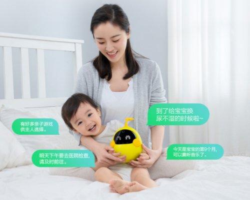 布丁迷你豆新品首发惊喜不断 助力新手爸妈轻松育儿