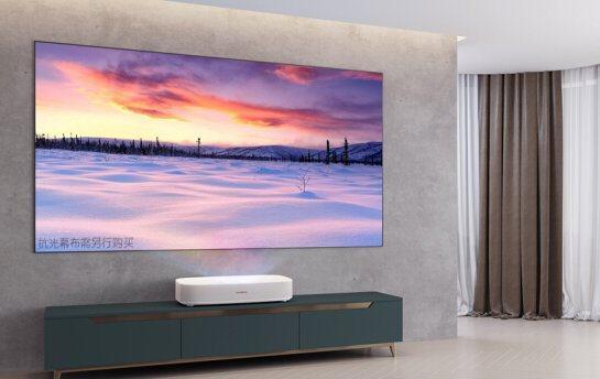 科技早报 极米发皓LUNE 4K激光电视;夏普新品发布会今日召开