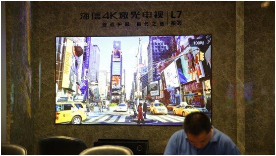大屏换代+全面AI,海信电视高端产品全线出击黄金周