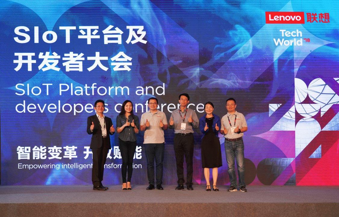 智慧服务赋能SloT企业,联想决胜万亿级智能物联市场