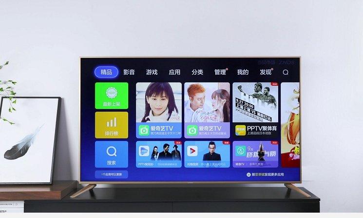 在线视频收入猛增,预计5年后亚太地区过半收入来自中国