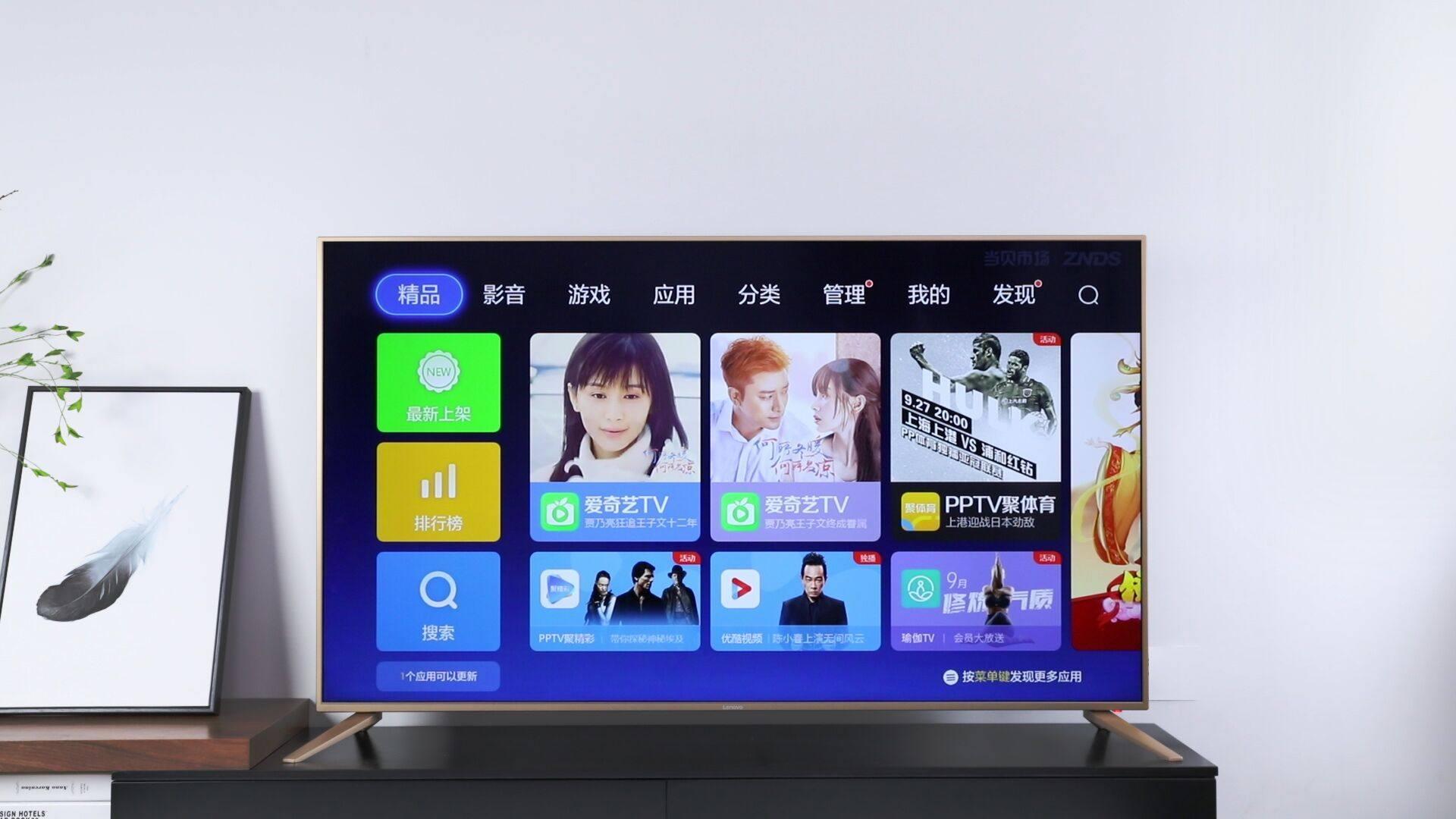 智能电视保有量不断提升 系统生态成为竞争关键