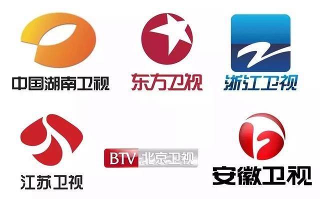 电视剧版权费被大面积拖欠,多家影视公司起诉电视台