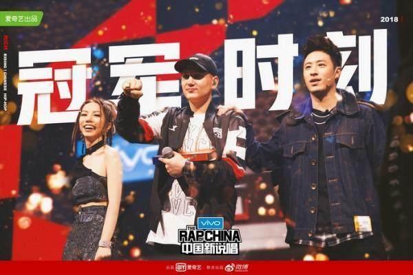 《中国新说唱》总决赛落幕 艾热实力夺冠,那吾克热获亚军
