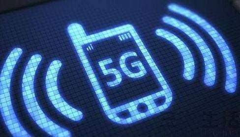 我们离5G还有多久?人人用上5G还要再等十年!