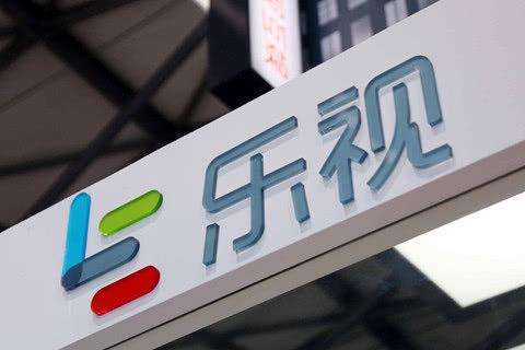 乐视网:分银行账户及控股、参股子公司股权被冻结