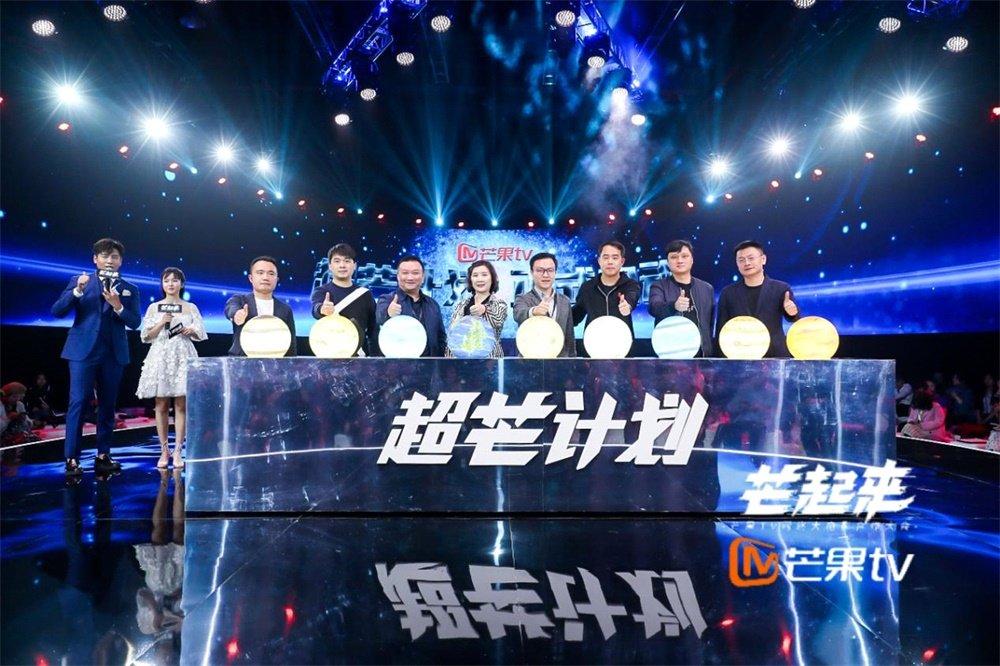 芒果TV宣布正式进军网络大电影市场
