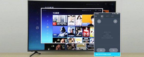 腾讯视频怎么投屏到电视上?手机屏幕怎么投屏到电视上?